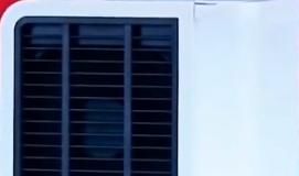 IceCube Cooler, prezzo, farmacia, amazon, dove si compra